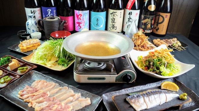 くふ楽 - 料理写真: