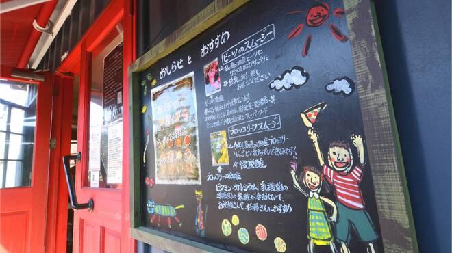 Boi Boi Pizza - メイン写真: