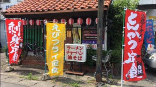 喰い道楽茶屋 - メイン写真: