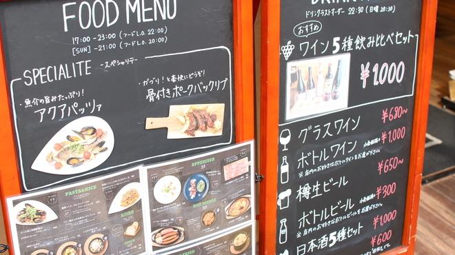 テイスティングバー 柴田屋酒店 - ドリンク写真:5種飲み比べ1500円は破格!