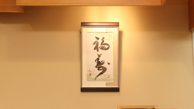 御料理 神谷 - メイン写真: