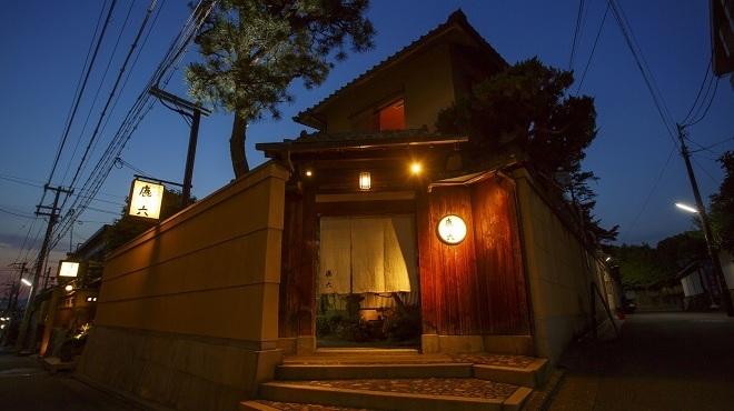 祇園鹿六 - メイン写真: