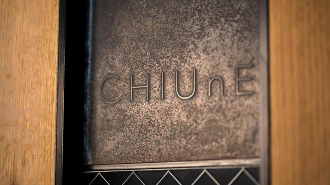 CHIUnE - メイン写真: