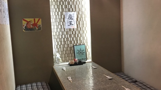 産地直送海鮮居酒屋 山の港 - メイン写真: