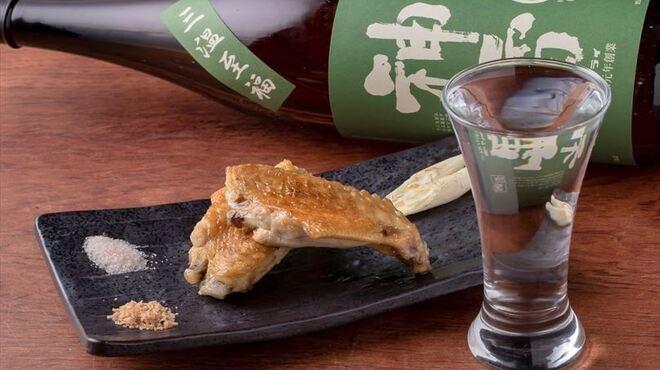 ひろしまの鶏 - メイン写真: