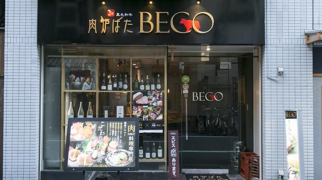 肉炉ばた BECO - メイン写真: