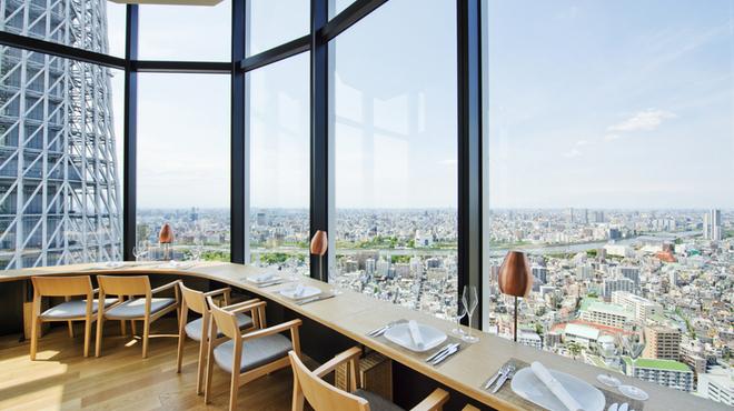 ラ・ソラシド フードリレーションレストラン - メイン写真: