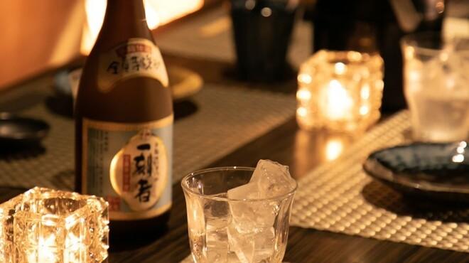 大船個室居酒屋 柚柚~yuyu~ - ドリンク写真: