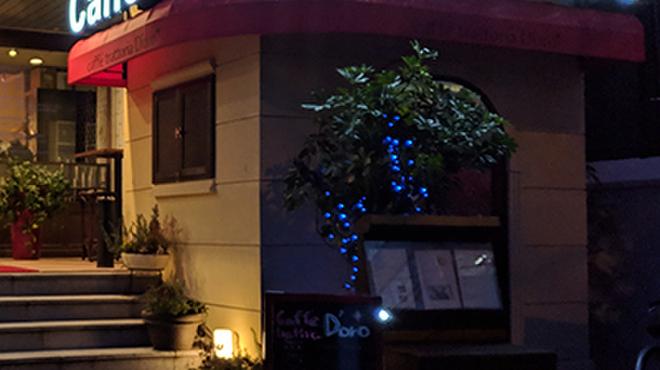 caffe trattoria D'oro - メイン写真: