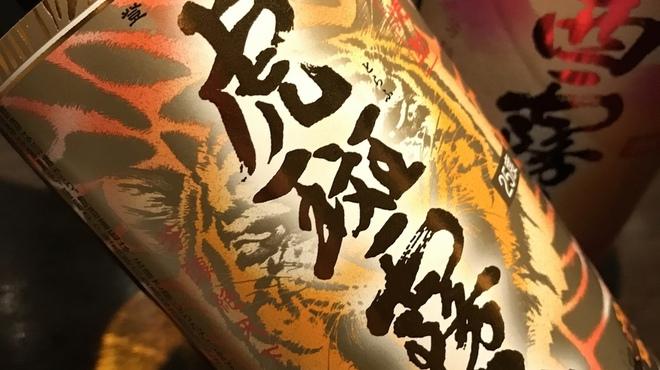 横浜風しゃぶしゃぶ鍋と焼酎・地酒居酒屋 甕仙人 関内蔵 - ドリンク写真:季節の得々コースの特典として「とらふきりしま」提供中!