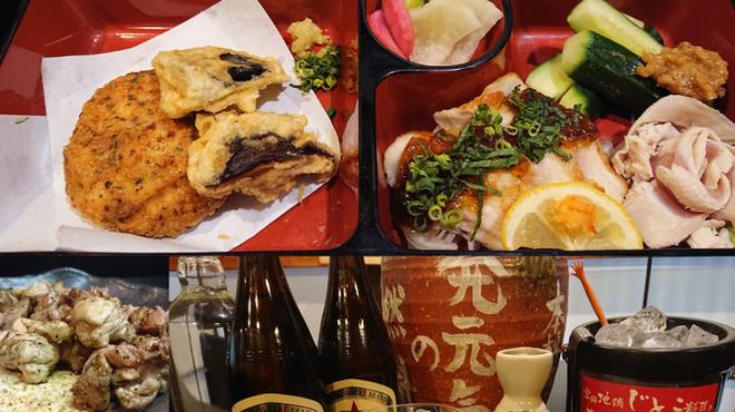 呑み処 呑喜 - 料理写真:新天皇即位を記念して設定した令和コース