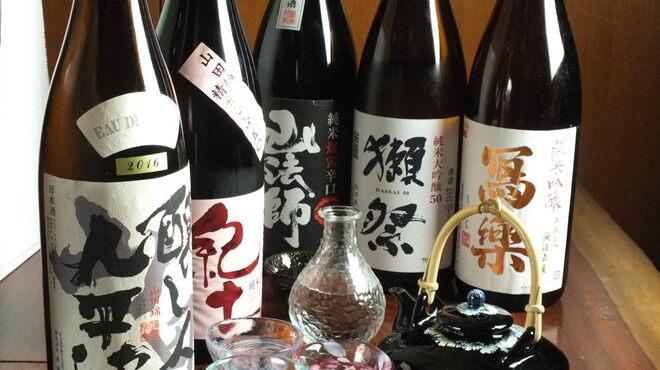九州 隠れ家酒場 雷音 - メイン写真: