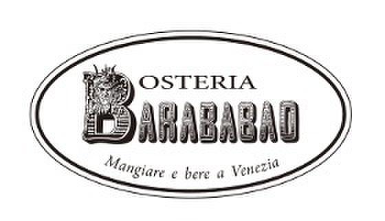 OSTERIA BARABABAO - メイン写真: