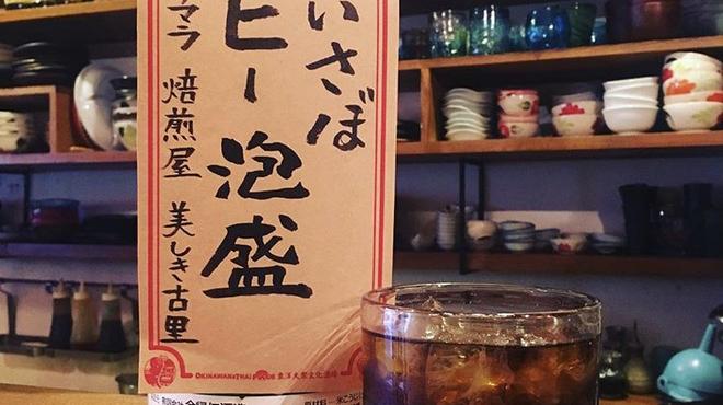 エスニック酒場 ちょいさぼ - ドリンク写真: