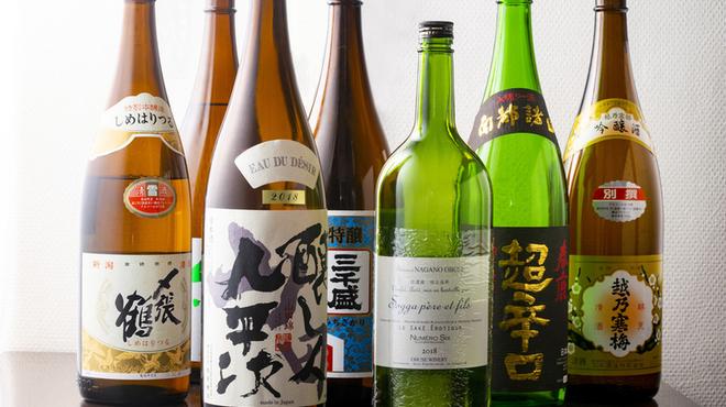 きんぼし - ドリンク写真:日本酒各種