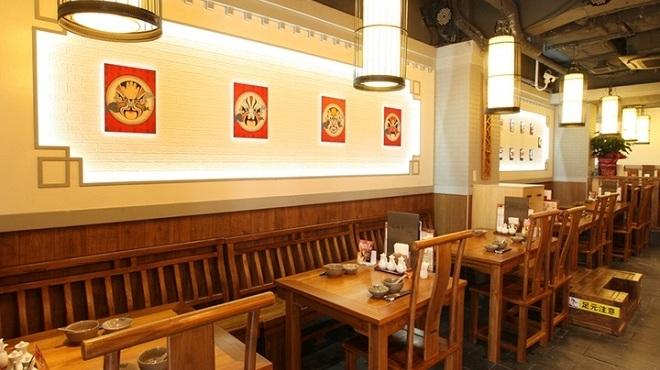 中国郷土料理 錦里 - メイン写真: