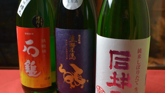神楽坂 おいしんぼ - ドリンク写真:冬のお酒