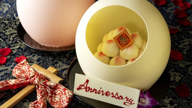 ANAクラウンプラザホテル広島 中国料理 桃李 - メイン写真: