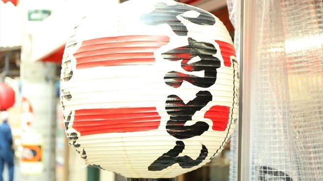 大阪焼トンセンター - メイン写真: