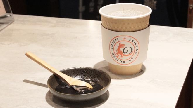 最強のバターコーヒー - ドリンク写真: