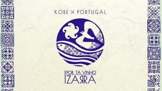 Por Ta Vinho IZARRA  - メイン写真: