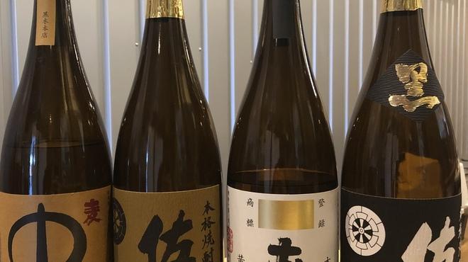 焼肉横山 - ドリンク写真: