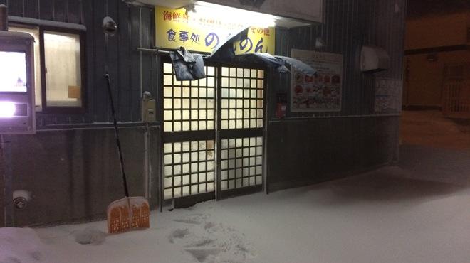 朝市食堂 - メイン写真: