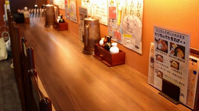 地鶏と焼酎 とりちゅう   - メイン写真: