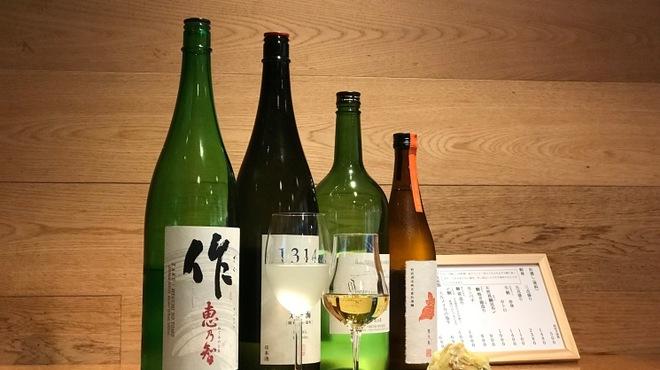 日本酒バル Chintara - メイン写真: