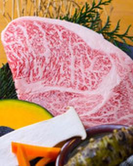 かね竹 - 料理写真:特選クラ下ステーキ