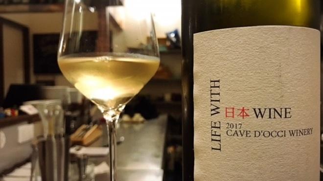 林間ワイン酒場 ハレノヒ - メイン写真: