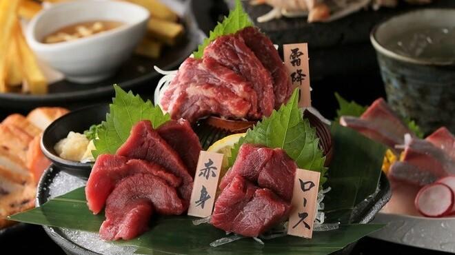 博多野菜巻き串 餃子 芋蔵 - メイン写真: