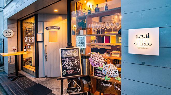STEREO Kamakura - メイン写真: