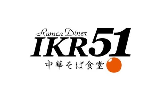 IKR51 - メイン写真:
