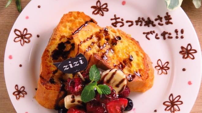 ガレット&フレンチトースト ZiZi - メイン写真: