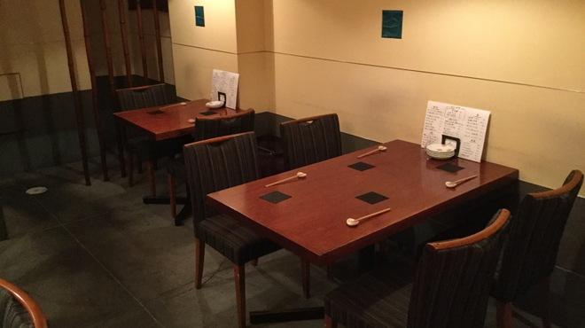 日本酒とお刺身 秋丸 - 内観写真: