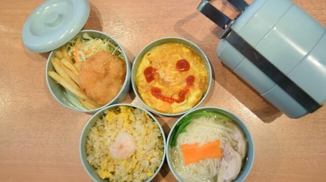勝どきアペニンのタイ王国食堂 ソイナナ - メイン写真: