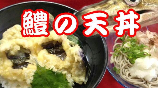 あこう蕎麦 衣笠 - メイン写真: