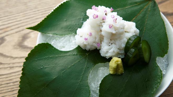 京都和久傳 - 料理写真:鱧