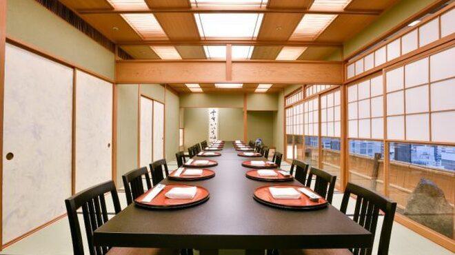 日本料理 みやま - メイン写真: