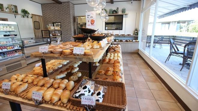 優しいかおりのパン家さん - メイン写真: