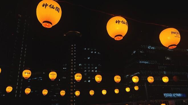大阪駅前第一ビル 神仙閣ビアガーデン - メイン写真: