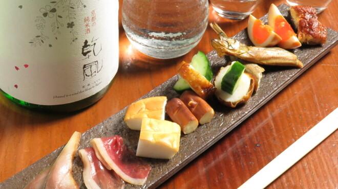 京鴨と燻製酒場 KAMOSHIGIN - 料理写真: