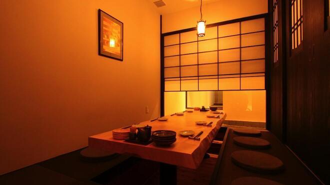 居肴家 OMOTENASHI  - メイン写真: