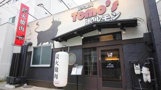 炭火焼肉 Tomo's ホルモン - メイン写真: