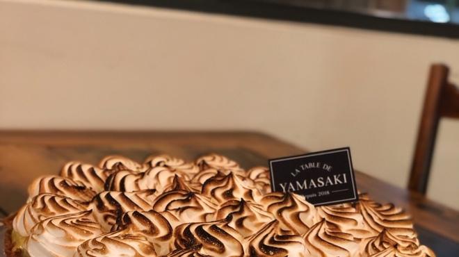 LA TABLE DE YAMASAKI - メイン写真: