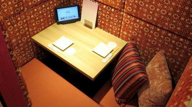 全席個室 ウメ子の家 - メイン写真:
