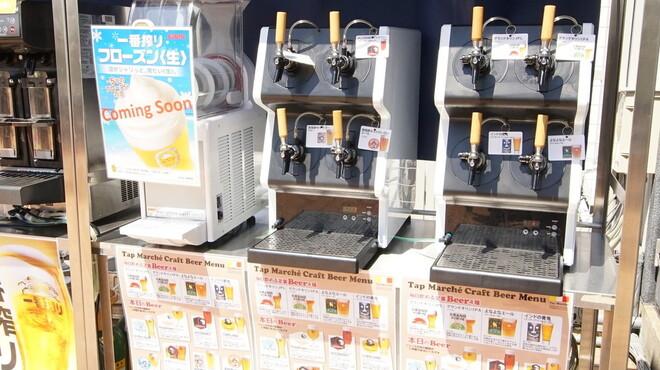 BBQ&ビアガーデン Bony Chops - ドリンク写真:大人気!常時8種類のクラフトビールが楽しめます♪