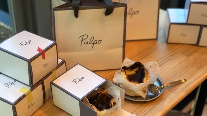 スペインバル Pulpo - メイン写真: