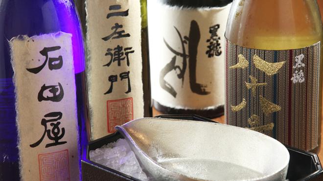 澤いち - メイン写真: